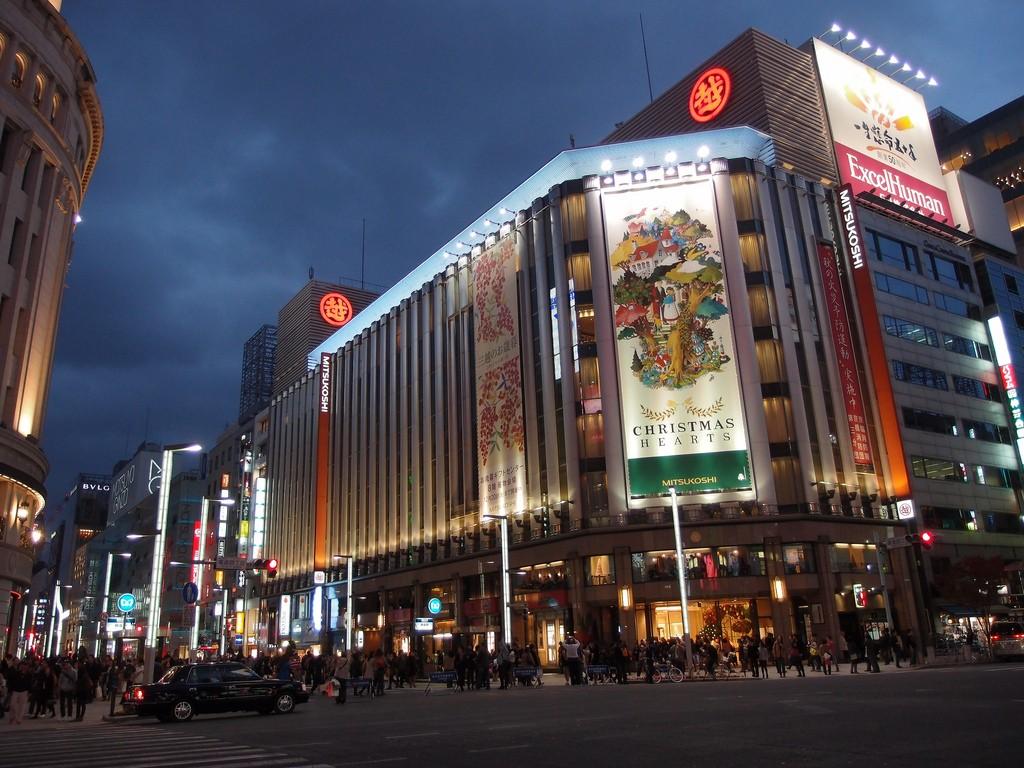 Mitsukoshi. Foto de Guilhem Vellut