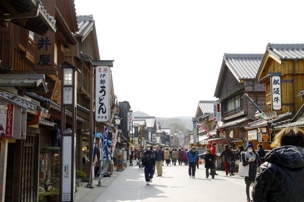 Ohari-machi. Foto de foooomio