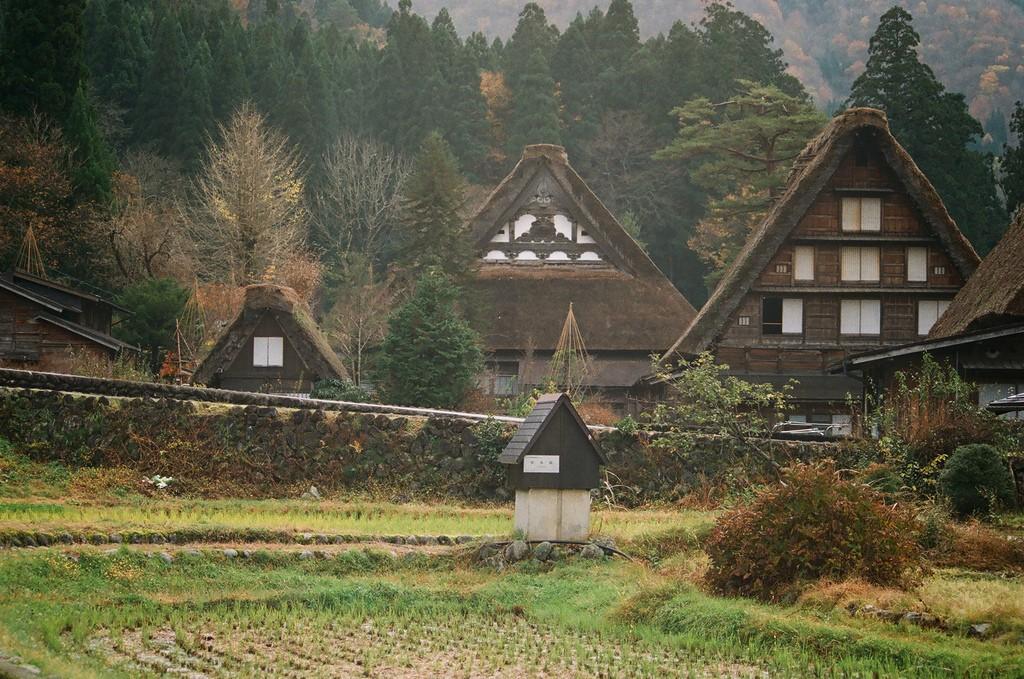 Shirakawa-go. Foto de bryan...