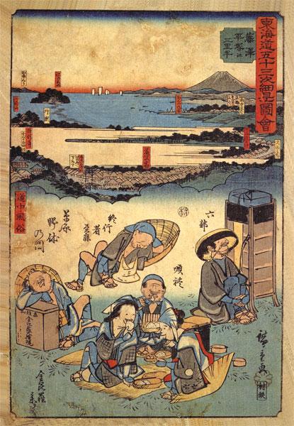 Tokaido gojusan tsugi (東海道五十三次/ 53 estaciones de Tokaido)