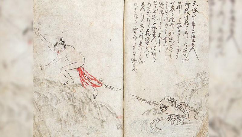 Shirikodama