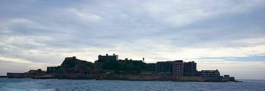 Vista general de Hashima