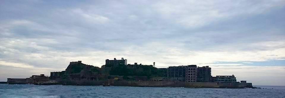 Vista general de Gunkanjima