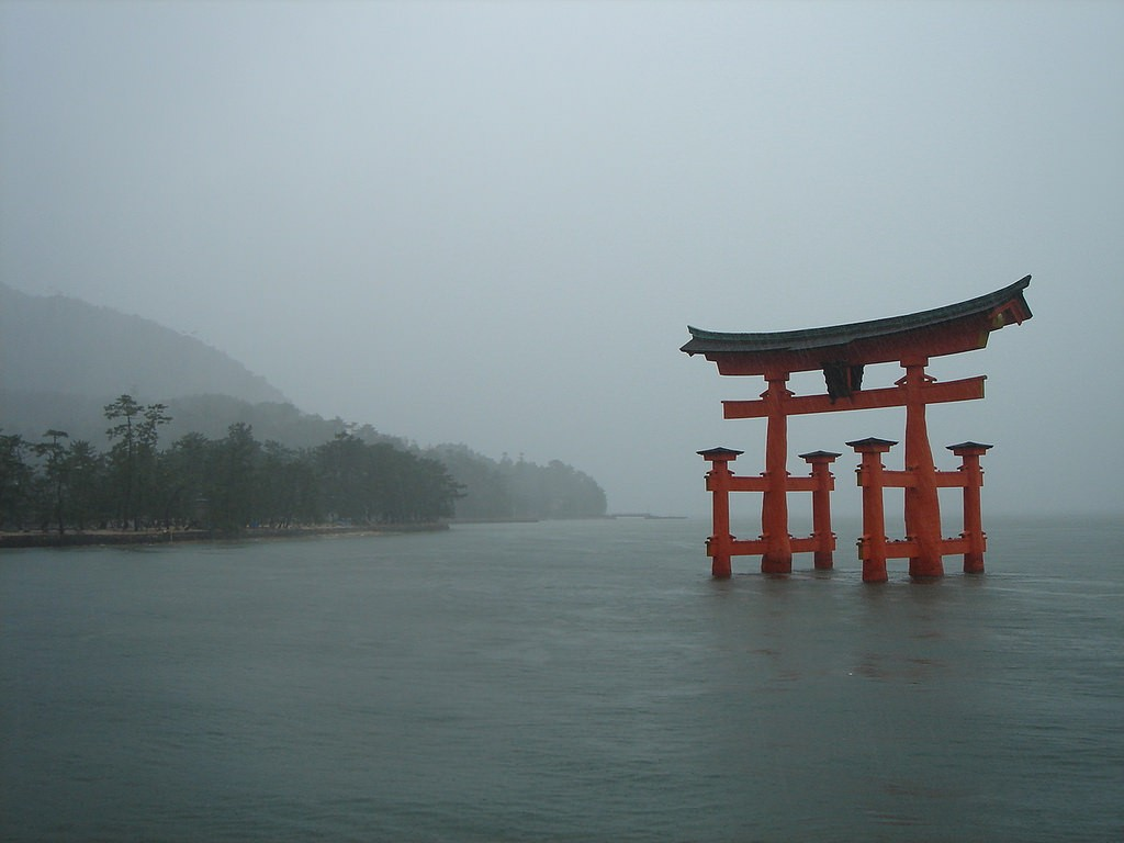 Itsukushima Shrine. Foto de TokyoViews