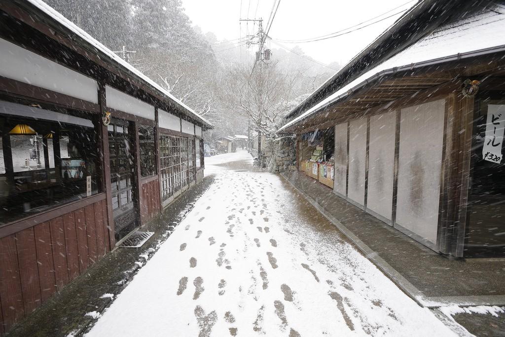 Kyoto. Foto de YU-JEN SHIH