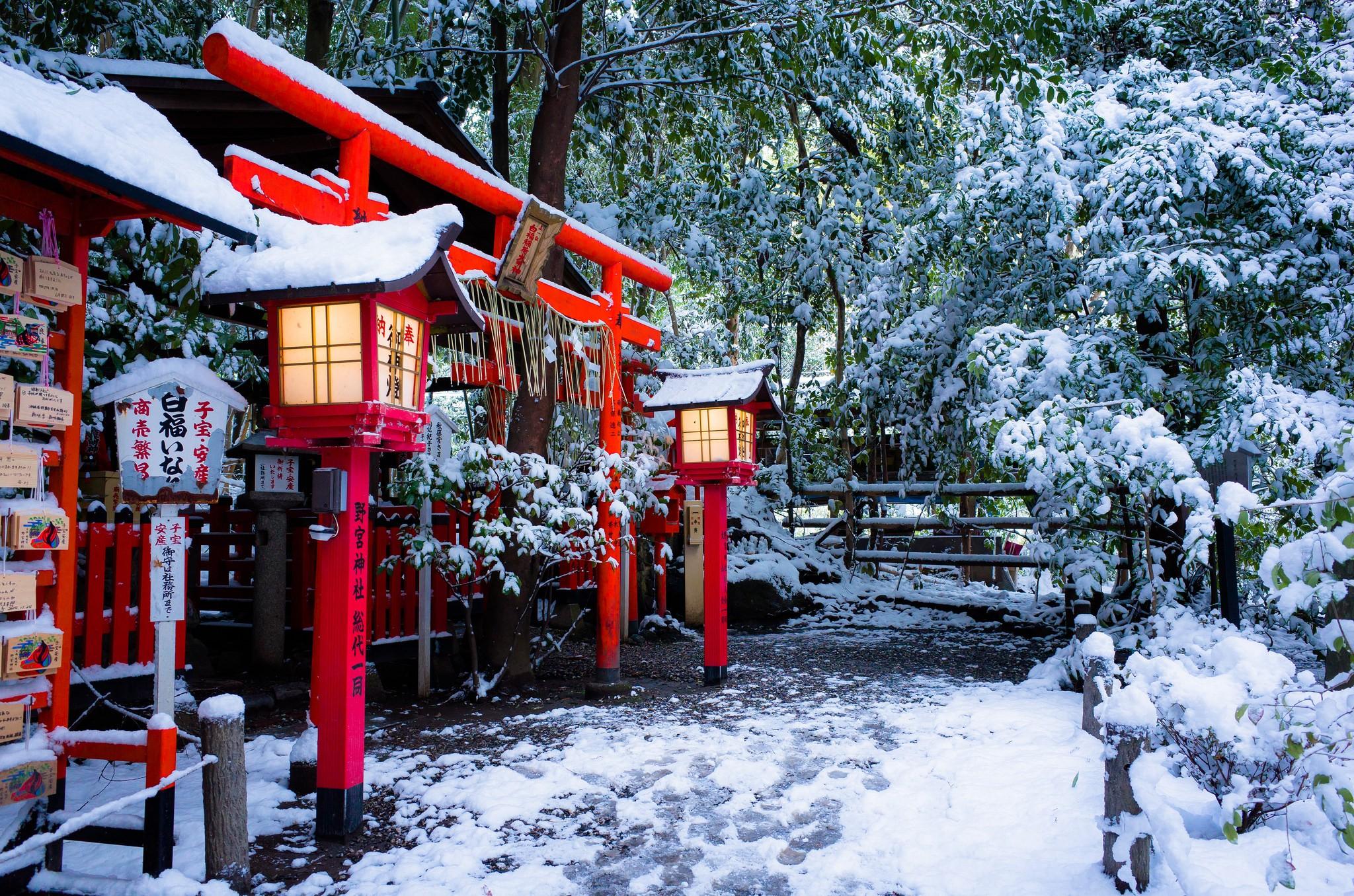 Snow Style. Foto de Marser