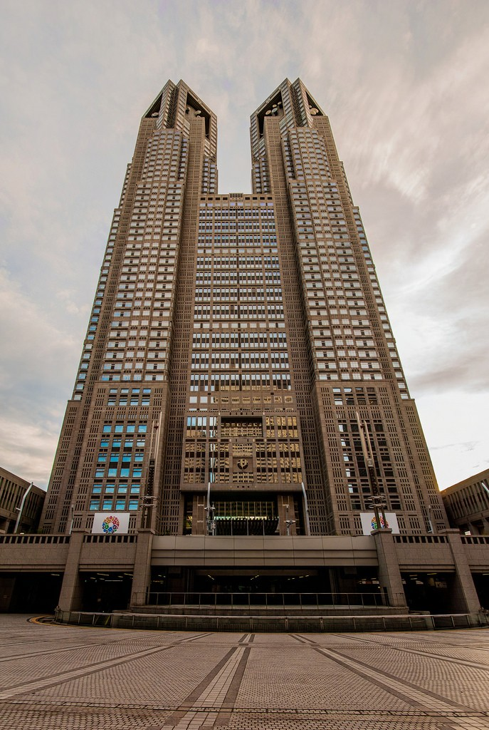 Edificio del Gobierno Metropolitano de Tokyo