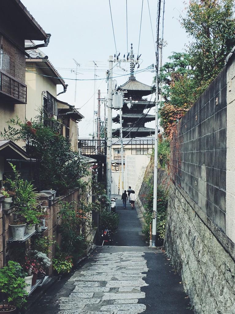 Kyoto. Foto de David Chow