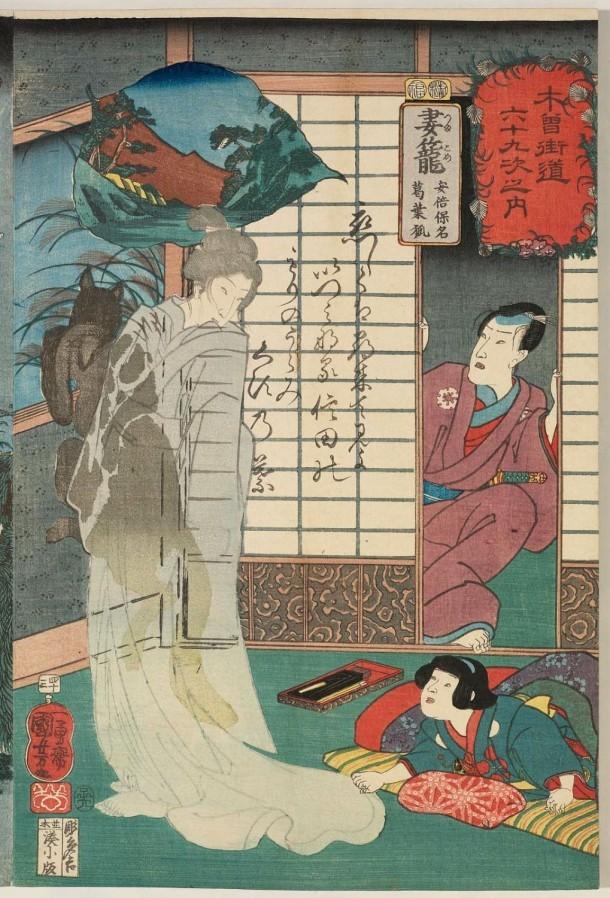 Abe no Yasunae y el Zorro Kuzunoha. De Utagawa Kuniyoshi