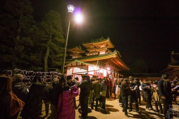 Hatsumode en el templo Heian. Foto de Aaron G.