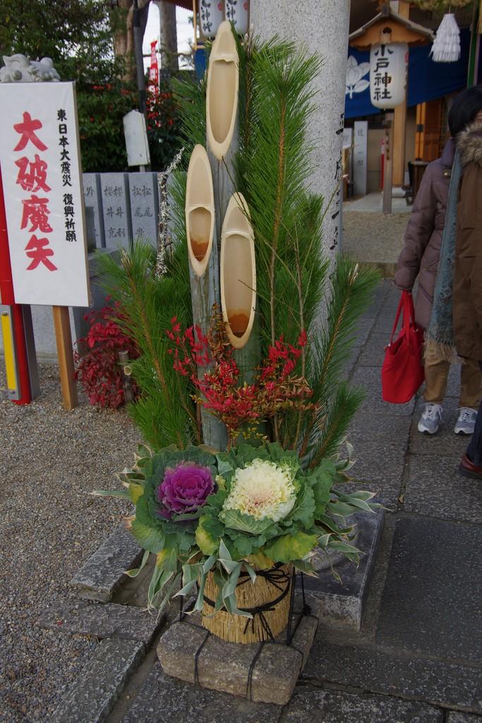 Kadomatsu en la entrada de un templo. Foto de pelican