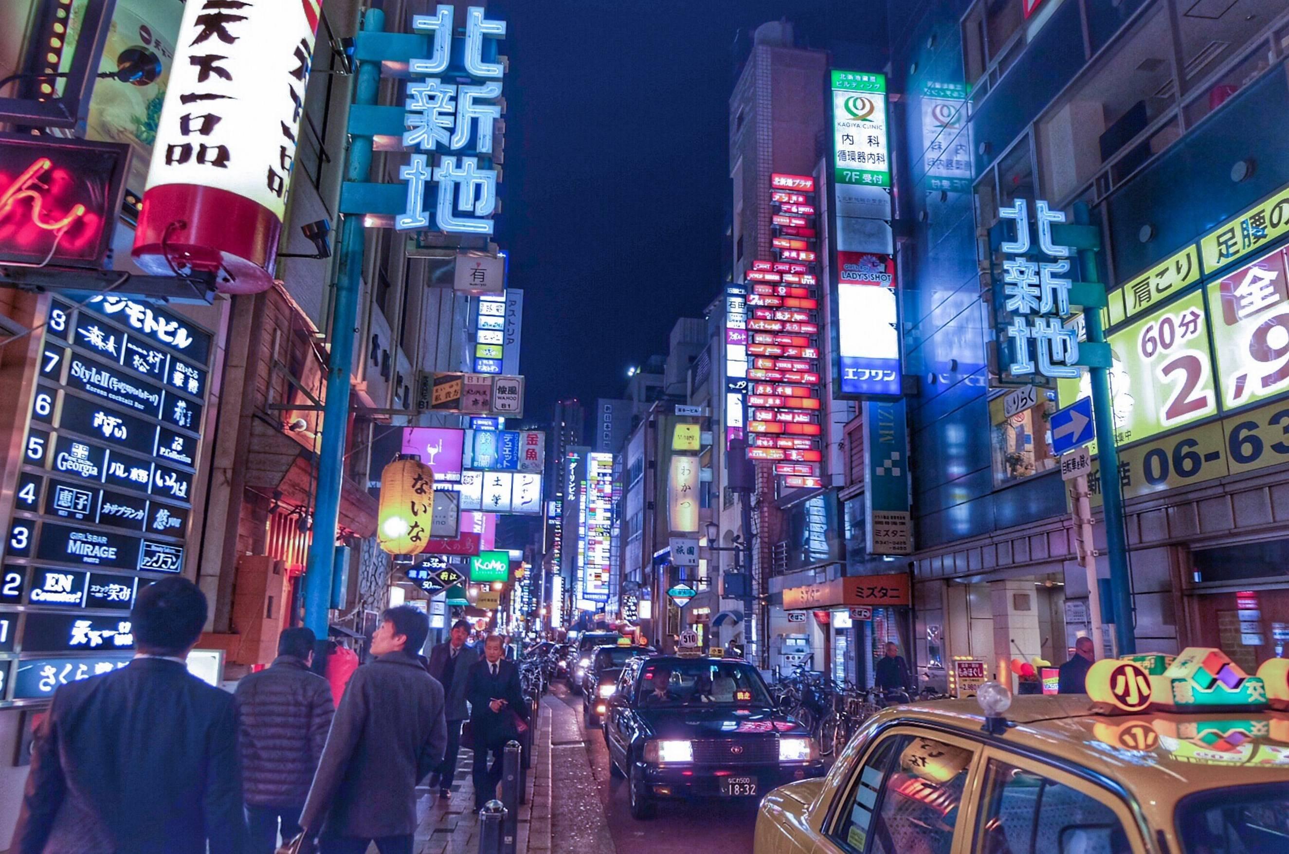 Osaka. Foto de Boylovemusic