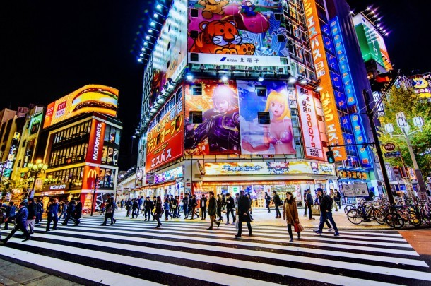 Shinjuku. Foto de Michael Vesia