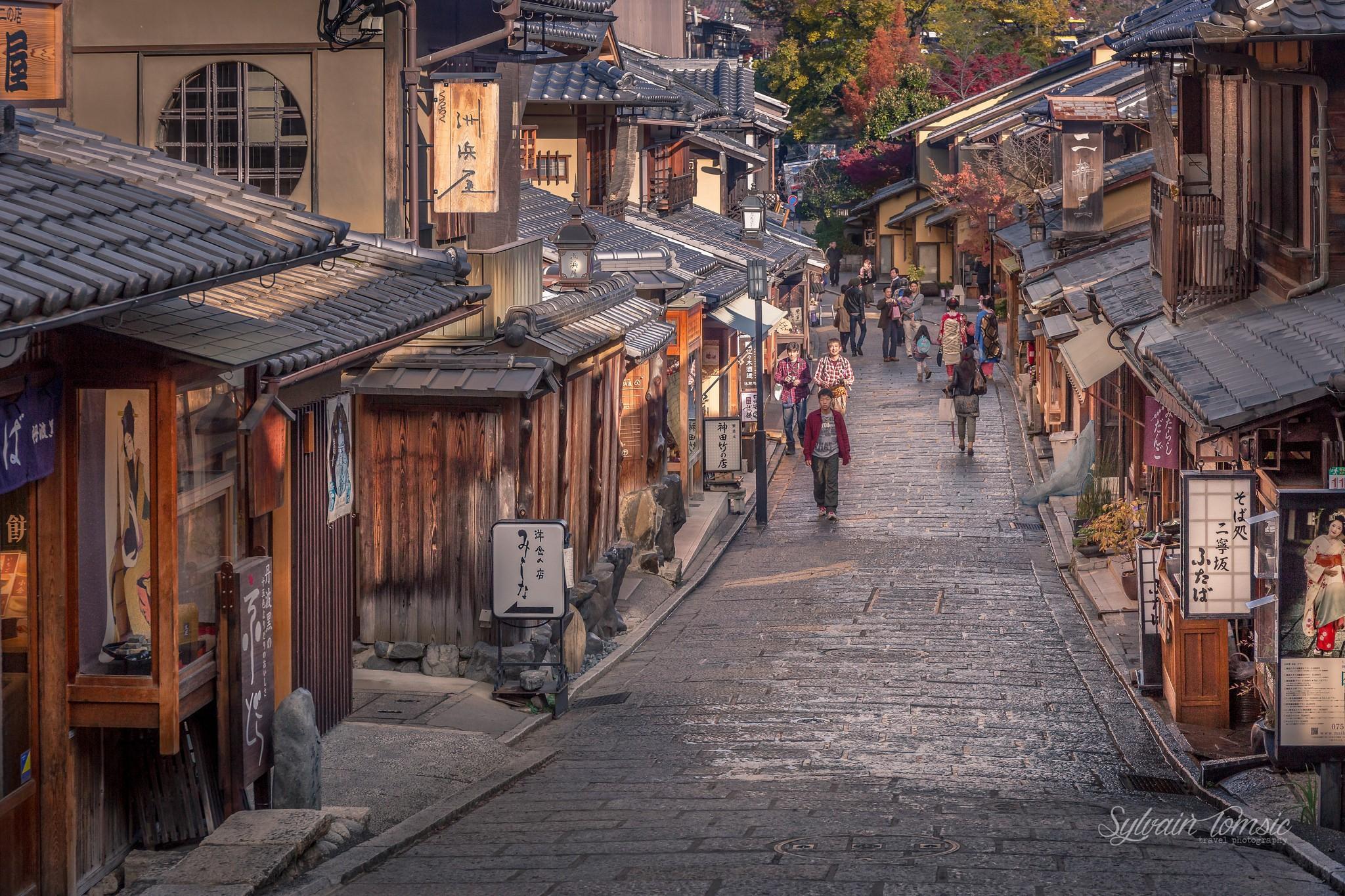Take me to Gion. Foto de Sylvain Tomsic