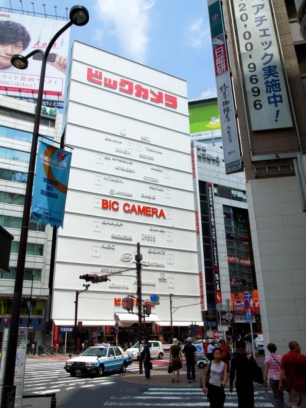 Bic Camera. Foto de jonbu