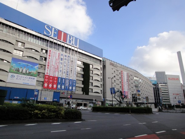 Grandes almacenes Seibu. Foto de Dick Thomas Johnson