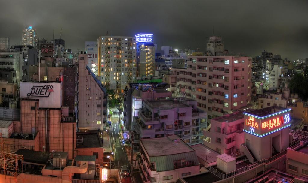 Ikebukuro. Foto de tokyoform