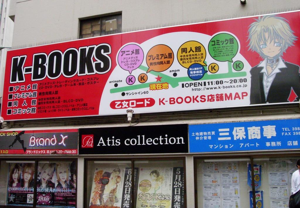 K-Books. Foto de banscylla