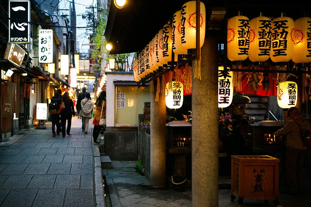 Hozenji Temple. Foto de TOTORORO.RORO