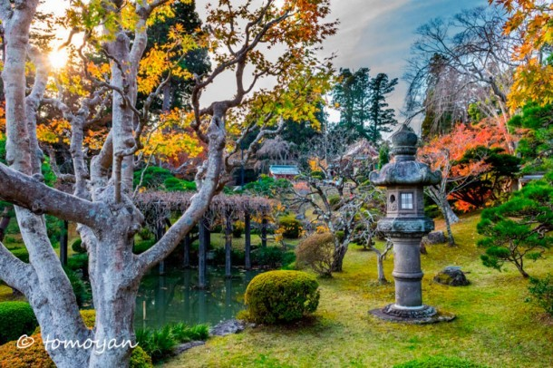 Teien. Foto de Tomoya Suzuki