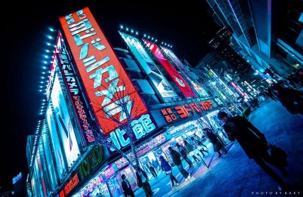 Tokyo style. Foto de Bart Palka