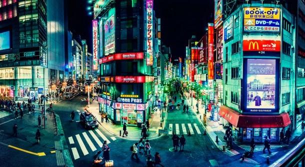 Tokyo. Foto de Michael Vesia