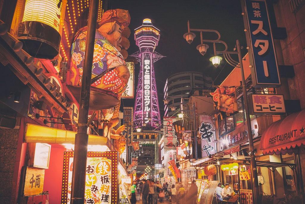 Osaka. Foto de HR AN