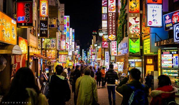 Tokyo. Foto de Bart Palka.