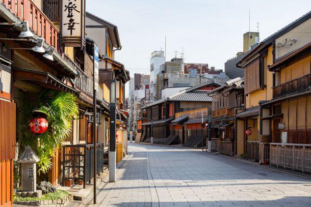 Gion Hanami-koji Street. Foto de Yuya Horikawa