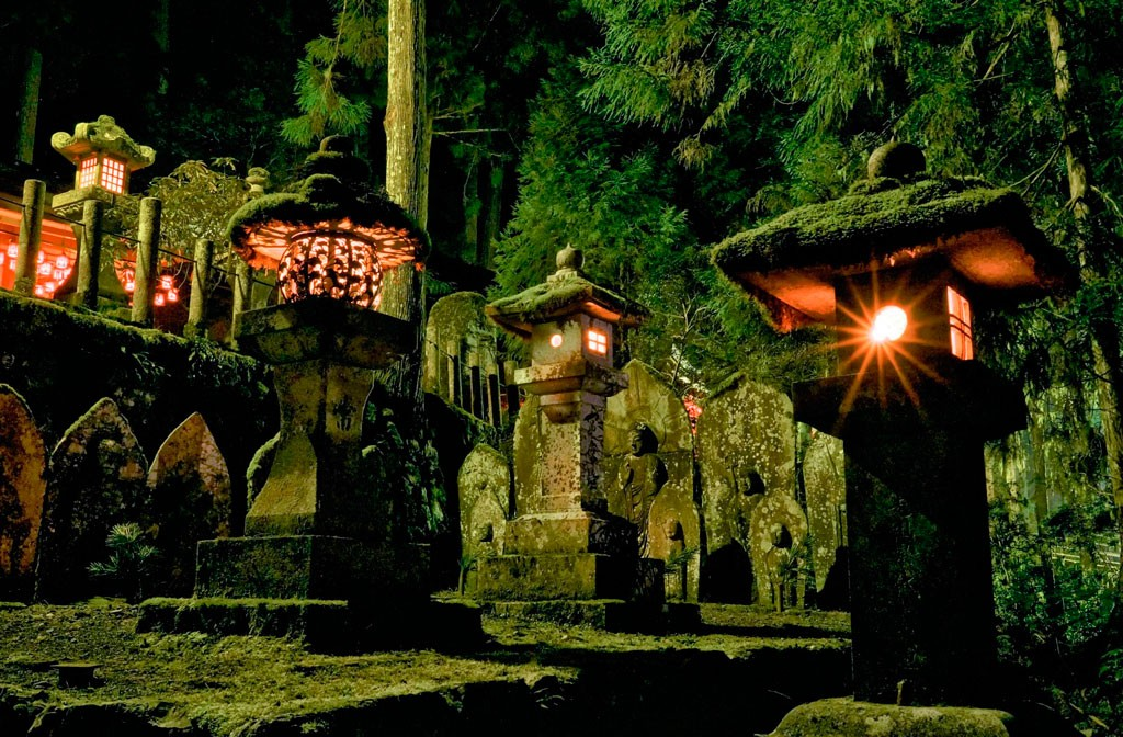 Mountain Temple of Saint Kōbō Daishi. Foto de Robert Strzepek