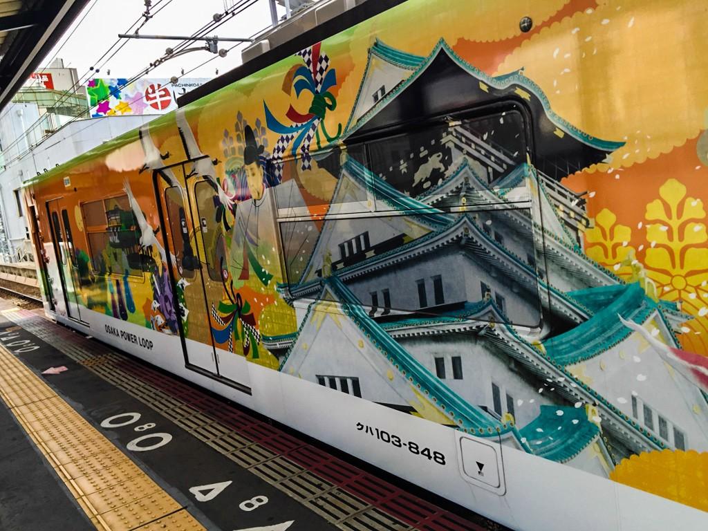 Osaka Loop Line. Foto de Pasquale Paolo Cardo