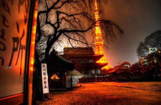 Templo Zojoji y Tokyo Tower