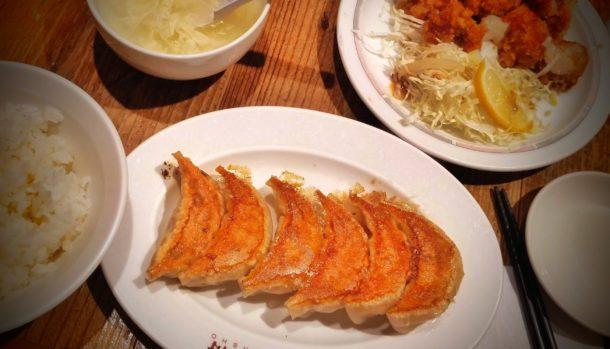 menu con Gyozas y pollo karaage