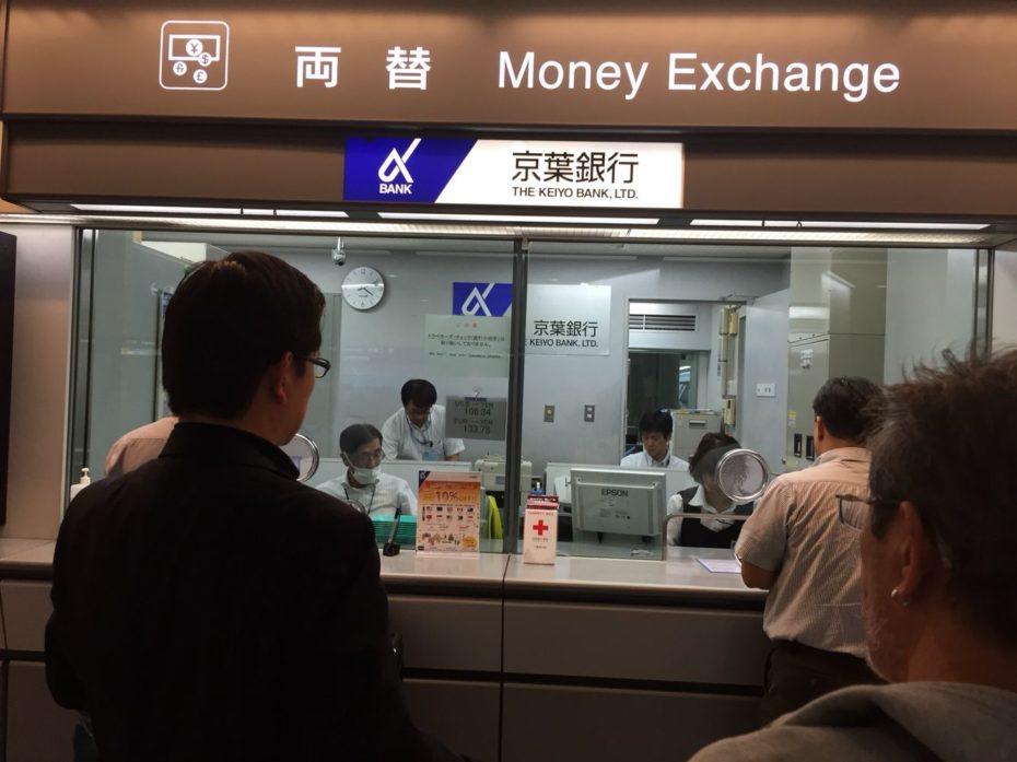 Casa de cambio en Narita